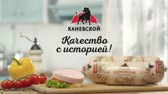 Sormovskaja