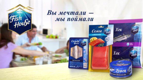 Реклама TM Fish House