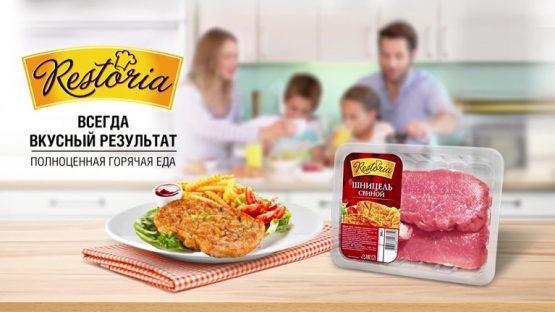 Рекламный ролик Шницель для TM Restoria
