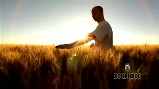 "Видео футаж ТМ ""БОЧКОВОЕ"""