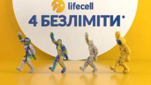 Персонажная 3D анимация для lifecell